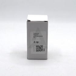 Платина Жидкая (7%) белая   для керамики   глянцевая   2 грамма